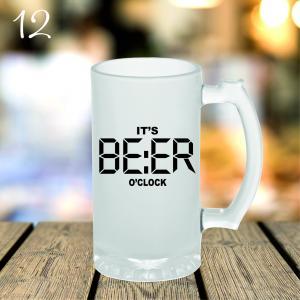 'Beer o' clock'